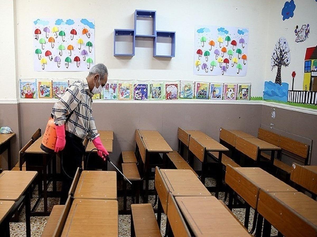 فرآیند ضدعفونی سازی محیط مدارس چهارمحال و بختیاری انجام شد