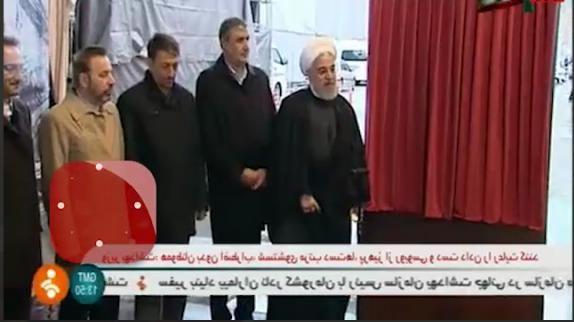 قطعه یک آزادراه تهران_شمال با حضور رئیس جمهور افتتاح شد