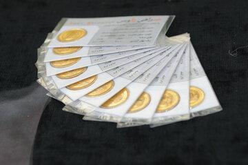 نرخ سکه و طلا در ۸ اسفند/ قیمت سکه تمام بهار آزادی ۶ میلیون و ۱۰۰ هزار تومان شد