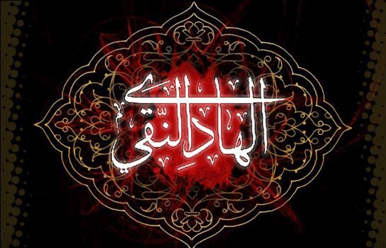 چرا امام هادی (ع) تاکتیک های مبارزاتی خود را تغییر دادند؟/ مهمترین مکتبی که امام دهم بنیانگذاری کردند