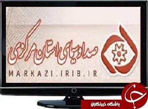 برنامههای سیمای شبکه آفتاب در هشتم اسفند ماه ۹۸