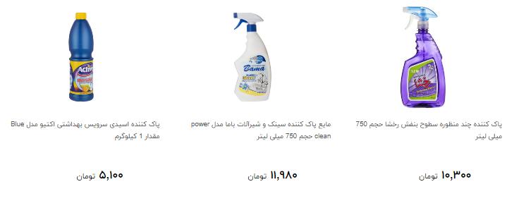 انواع پاک کننده سطوح چند قیمت است؟