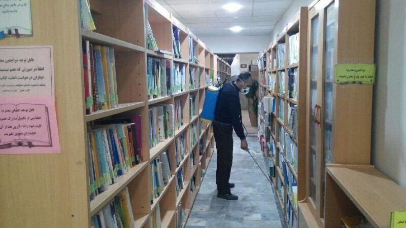 ضدعفونی کردن کتابخانههای عمومی خراسان رضوی برای مهار کرونا