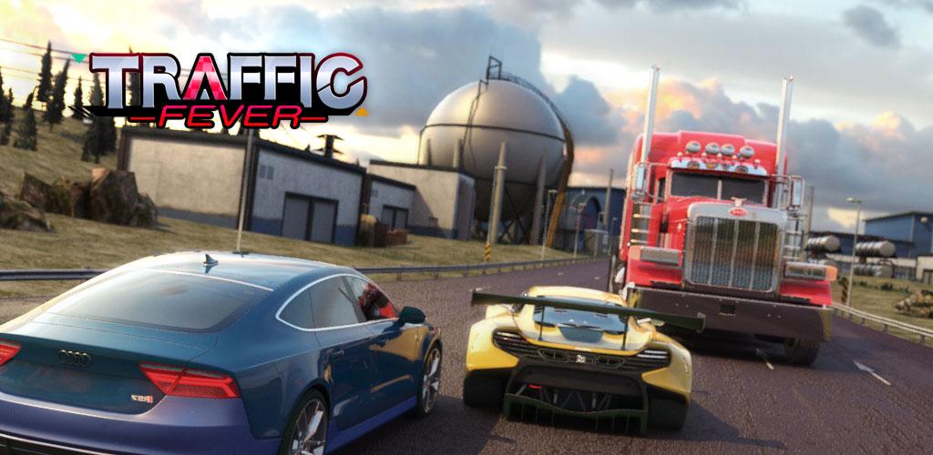 دانلود بازی Traffic Fever 1.29- بازی شبیه ساز رانندگی اندروید /// دپویی