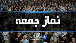 اطلاعیه شورای سیاستگذاری ائمه جمعه درباره نماز جمعه این هفته کشور