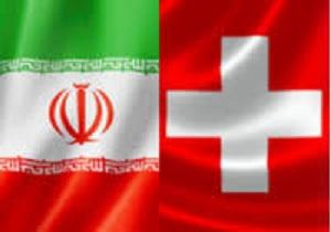 آمریکا مدعی عملیاتی شدن کانال بشردوستانه سوئیس با ایران شد