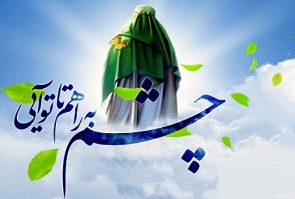 باشگاه خبرنگاران -عید ما دیدن رخسار مه توست، بیا...