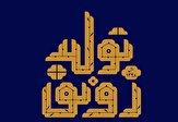 باشگاه خبرنگاران -تشکیل کمیتهای برای رونق تولید در کمیسیون امنیت ملی مجلس