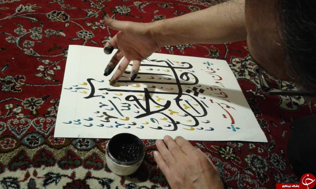 کاتب آبادهای پانصد و شصت و پنجمین اثر خود را نگارش کرد