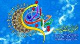باشگاه خبرنگاران - برگزاری جشن های نیمه شعبان در مهاباد