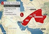 باشگاه خبرنگاران - هشدار درباره دور جدید بارشهاى خطرناک در ایران