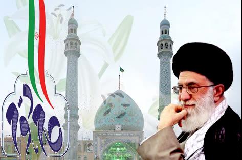 بیانیه گام دوم انقلاب اسلامی برنامه عملیاتی برای انتظار