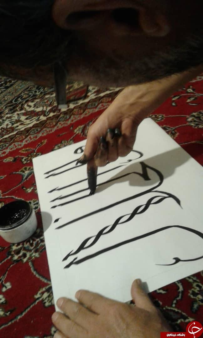 کاتب آبادهای پانصد و شصت و پنجمین اثر خود را نگارش کرد/کتابت نام مهدی موعود با ناخن + تصاویر