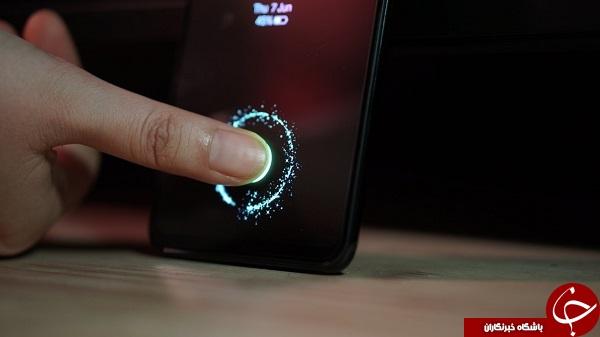 تفییر محل قرار گیری سنسور اثر انگشت در گوشیهای شیائومی