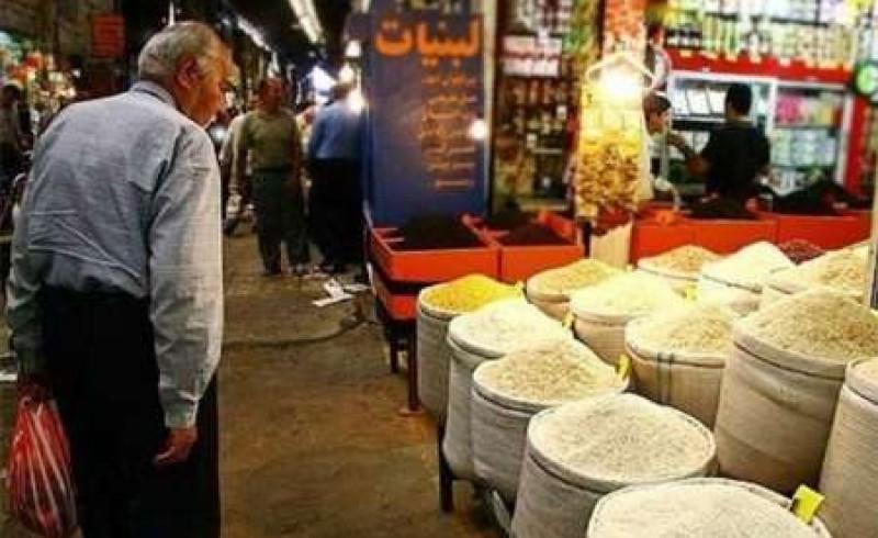 /گزارش اقلام//جدیدترین نرخ اقلام اساسی ماه رمضان// بهترین قیمت سبد کالایی ماه رمضان ۹۸