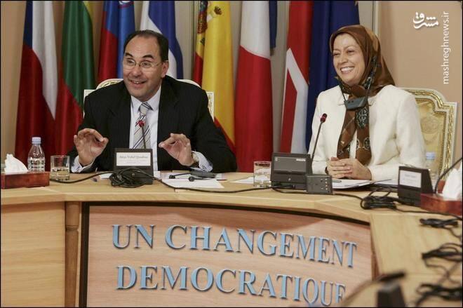 سازمان منافقین حامی مالی حزب نوظهور در انتخابات اسپانیا! + تصاویر