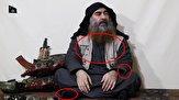 باشگاه خبرنگاران -گمانهزنی العربیه در خصوص محل اختفای ابوبکر بغدادی از روی لباسهایش! + تصاویر