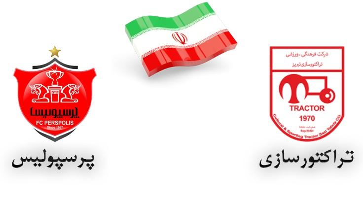 هفته بیست و هشتم لیگ برتر فوتبال