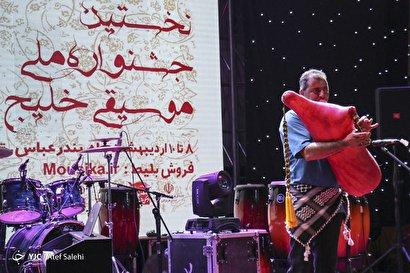 نخستین جشنواره ملی موسیقی خلیج فارس