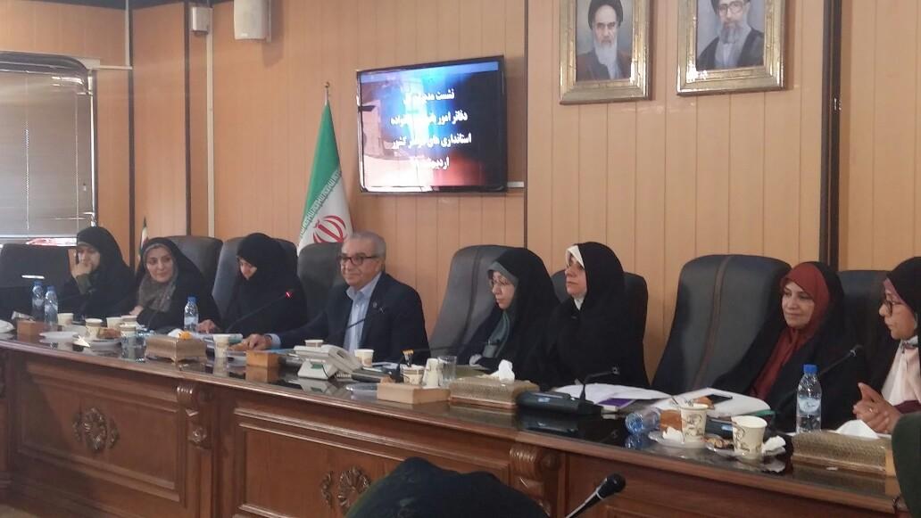 مادر شایسته ایران معرفی میشود