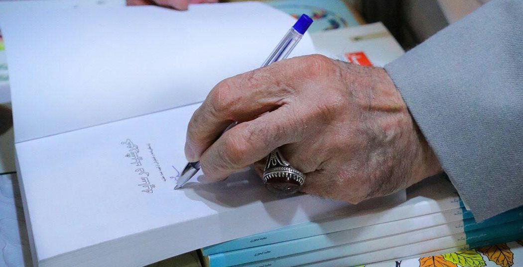 ماجرای امضای رهبر انقلاب بر کتاب «خورشید در سایه» / دلایل نویسندهای که به سراغ زندگی عماد مغنیه رفت