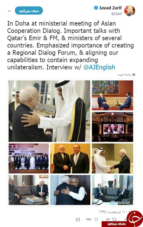 ظریف: گفتوگوهای مهمی در دوحه داشتم
