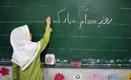 #روز_معلم / زِ بوسیدنیهای این روزگار یکی هم بود دستِ آموزگار +تصاویر