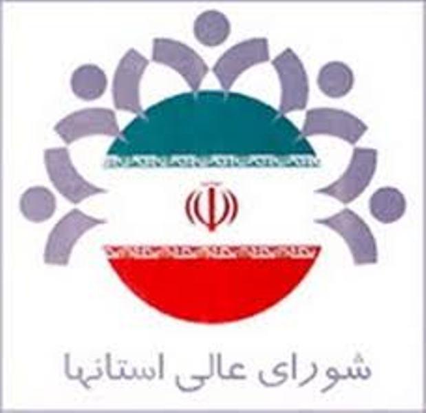 طرح یک فوریتی ساماندهی وضعیت حقوقی و استخدامی کارکنان شوراها به تصویب رسید