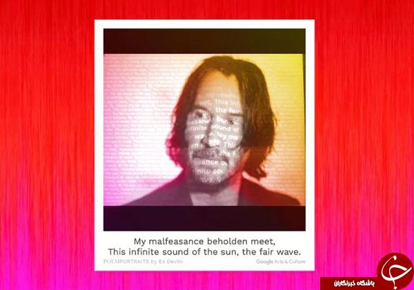 جدیدترین هوش مصنوعی گوگل چهره افراد را به پرتره شعر تبدیل میکند
