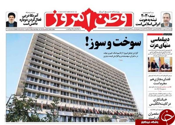 فروش ۹۹ میلیارد تومانی کتاب در ۹ روز/ انتظار برای استقلال اینترنت ایران ۱۴ ساله شد/ اوپک در آستانه فروپاشی