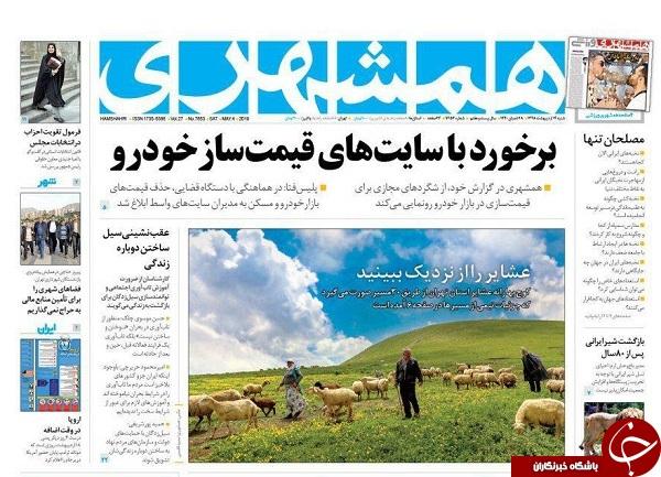 چه کسی دروغ سهمیه بندی را گفت؟ / انتظار برای استقلال اینترنت ایران ۱۴ ساله شد/ اوپک در آستانه فروپاشی/ سوخت و سوز!