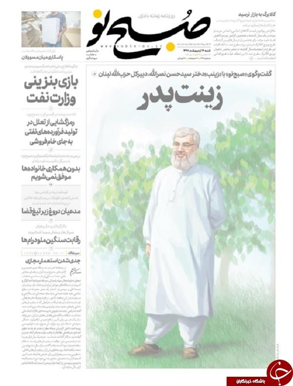 چه کسی دروغ سهمیه بندی را گفت؟ / انتظار برای استقلال اینترنت ایران ۱۴ ساله شد/ سفره رمضان ارزان میشود؟ / اوپک در آستانه فروپاشی