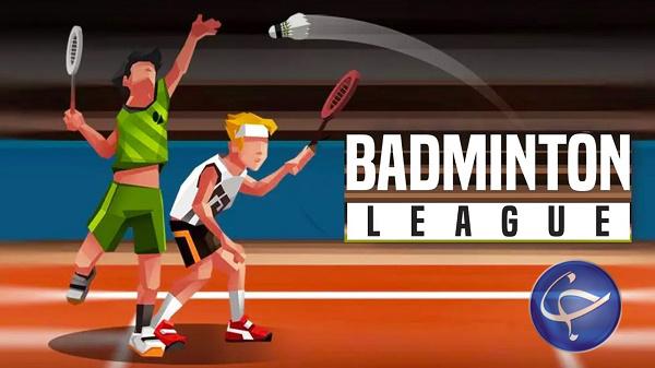 دانلود Badminton League 3.58.3936 – بازی بدمینتون حرفهای برای اندروید