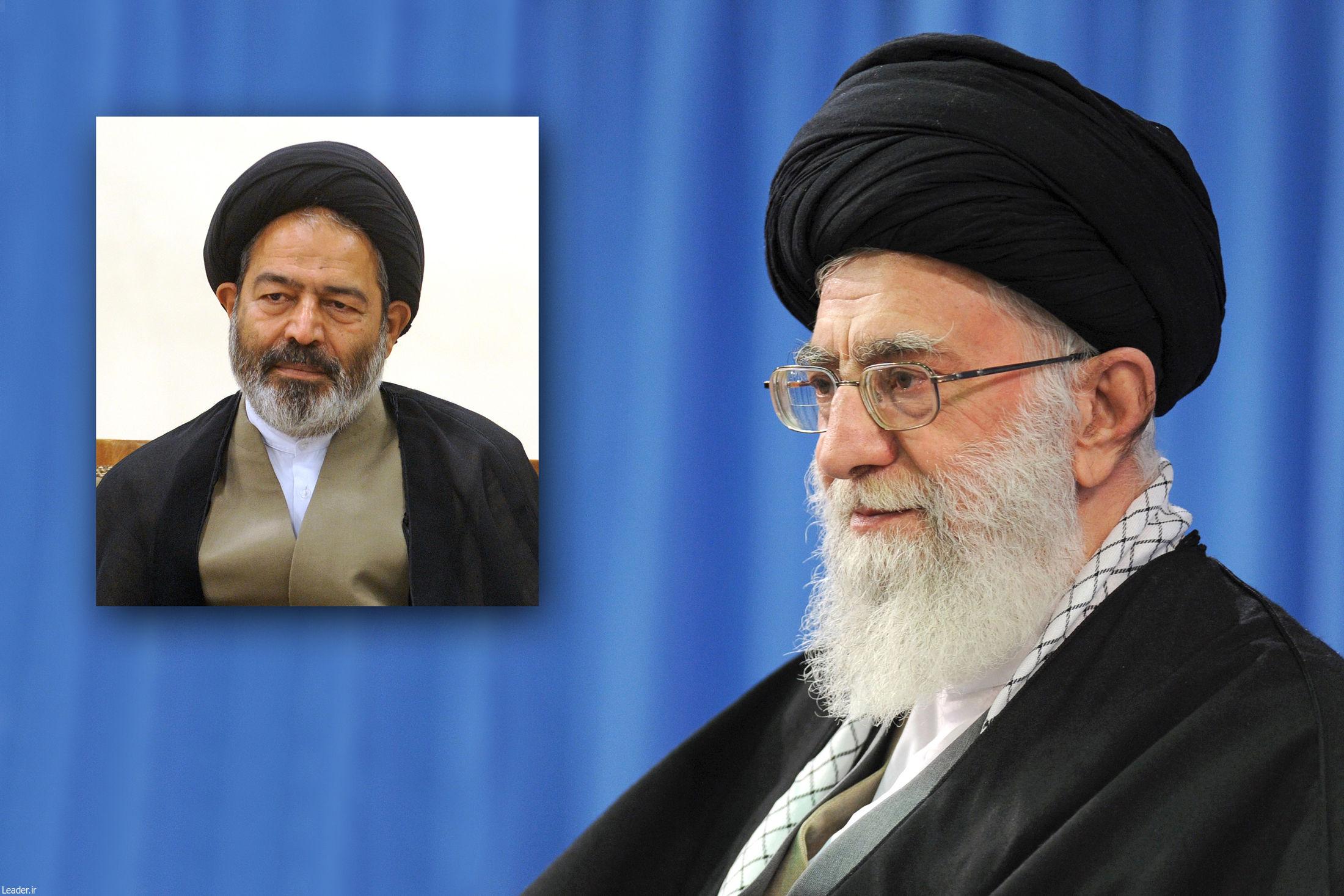 انتصاب نماینده ولیفقیه در امور حج و زیارت و سرپرست حجاج ایرانی
