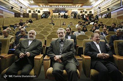 چهاردهمین کنگره انجمن جغرافیایی ایران