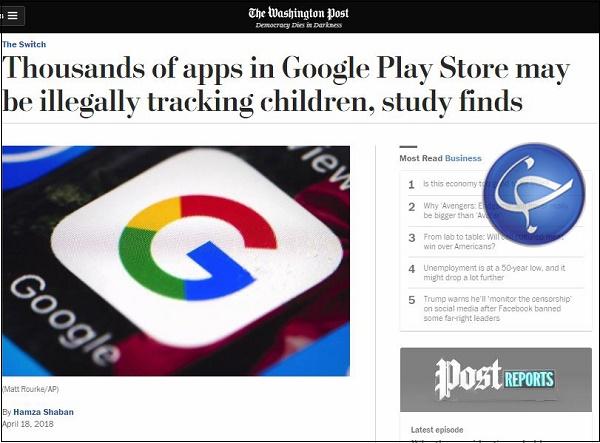 وقتی گوگل به قوانین خودش هم پایبند نیست!