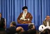 باشگاه خبرنگاران -برگزاری محفل انس با قرآن در محضر رهبر معظم انقلاب