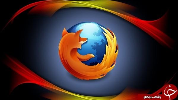 موزیلا در تلاش برای رفع باگ مرورگر فایرفاکس
