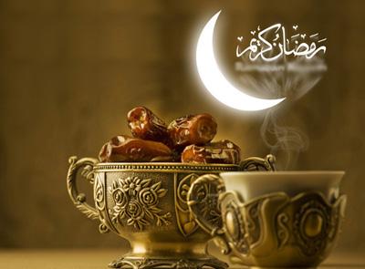 پیامبر(ص) برای آغاز ماه رمضان چه تذکری دادند؟