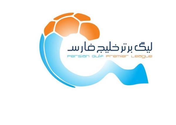 تغییر ساعت مسابقات ۲ هفته پایانی لیگ برتر فوتبال