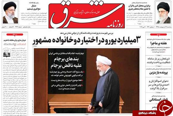 ایران کبریت آتش زدن برجام را روشن میکند/