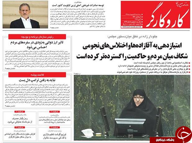 ایران کبریت آتش زدن برجام را روشن میکند/ چرا دولت همیشه تاخیر فاز دارد؟/ قیمت خودرو ترمز کشید