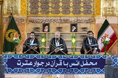 آغاز بهار قرآن در حرم مطهر رضوی