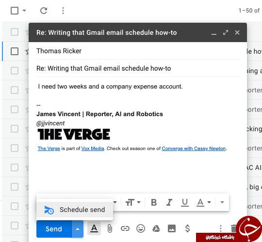 چگونگی برنامهریزی برای ارسال ایمیل در سرویس جیمیل +تصاویر