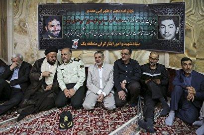 مراسم ترحیم مادر شهیدان طهرانی مقدم