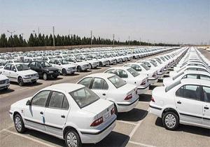 روز// فوری// روند نزولی قیمت خودروها ادامه دارد