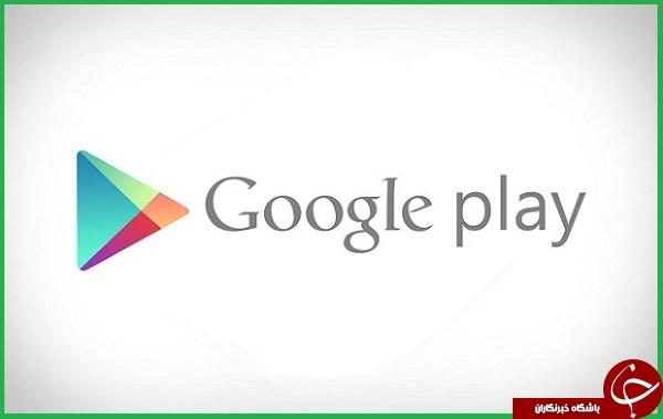 بهترین اپلیکیشنهای Google play در سال ۲۰۱۹ معرفی شد