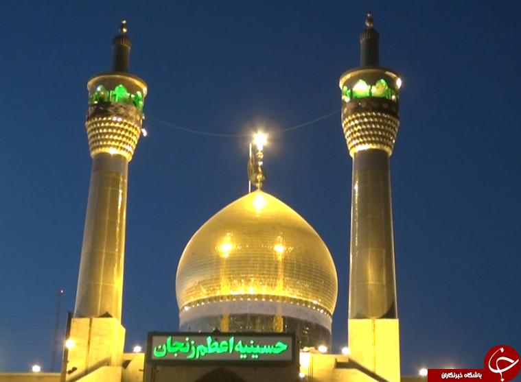 بهار در بهار / برگزاری جمع خوانی قرآن با حضور بیش از ۲ هزار زنجانی در حسینیه اعظم