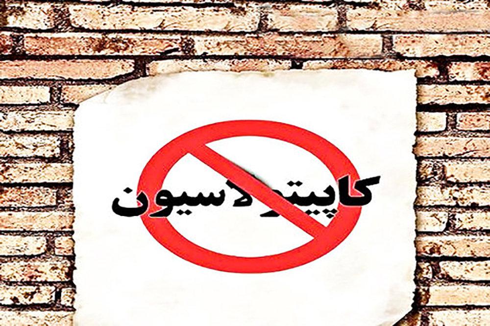 ۴۰ سال حسرت آمریکایی در خدشه به استقلال ایران/ با فشارها و تحریمها ساختیم، اما قد خم نکردیم