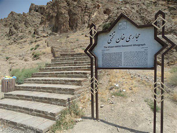 نخستین شهر شطرنجی ایران کجاست؟